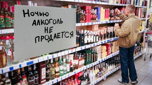 Как заставить Киевсовет отменить запрет на торговлю алкоголем по ночам?