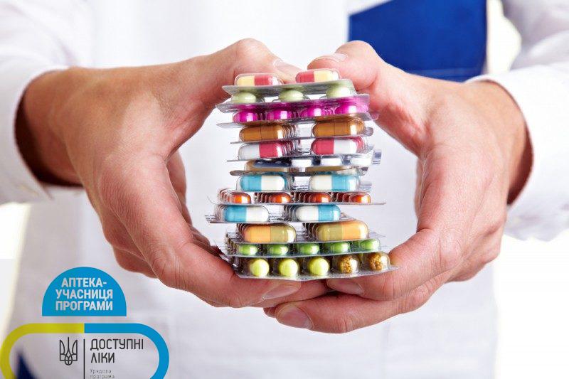 Киевские сердечники жалуются, что не могут бесплатно получить необходимые таблетки