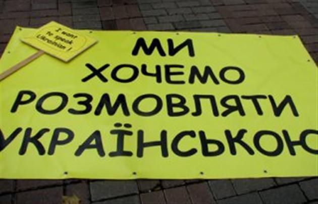 Депутаты поддержали инициативу украинизировать Киев