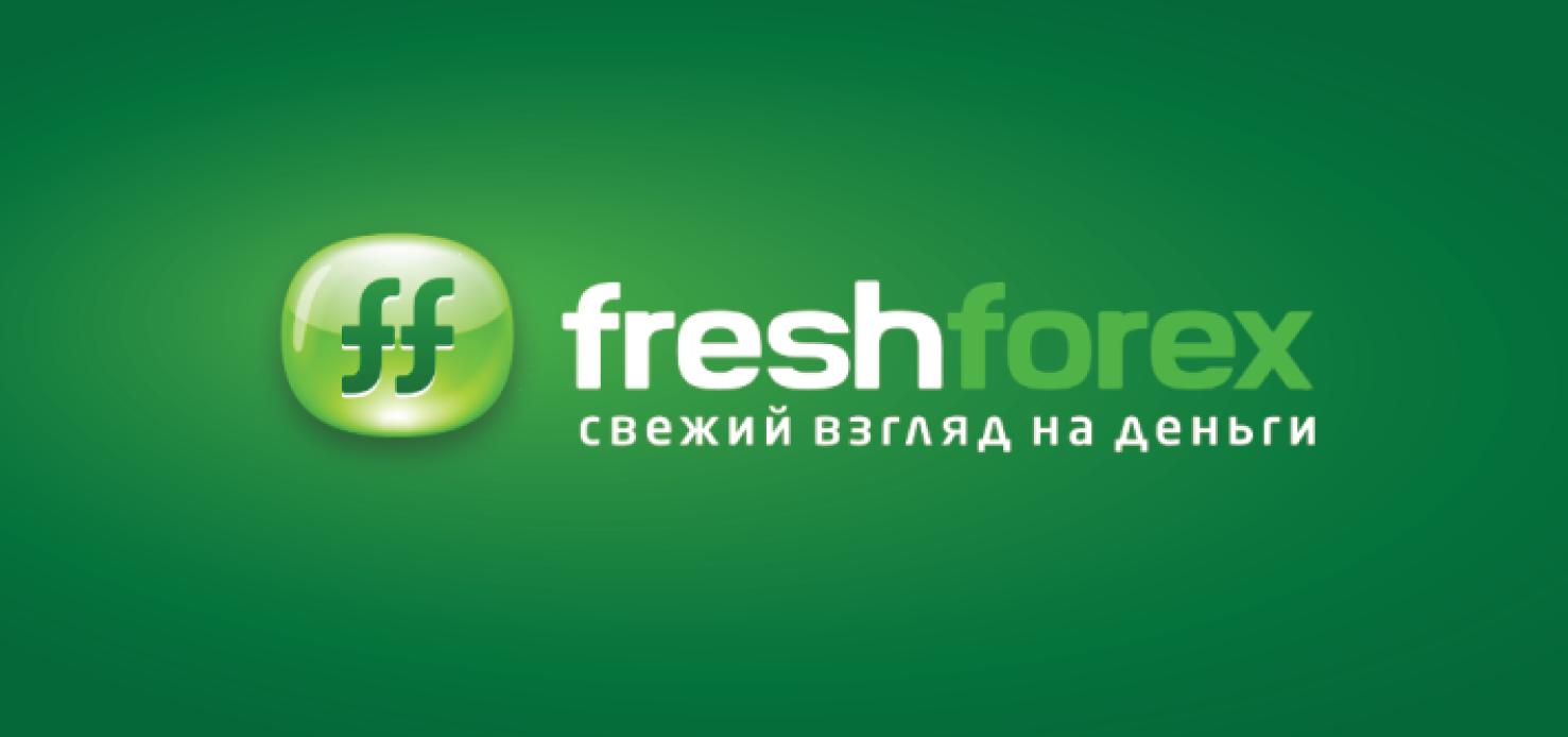Уникальный бонус от брокера FreshForex!