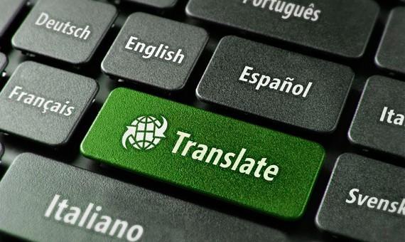 Юридический перевод быстро и качественно