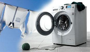 Профессиональный ремонт посудомоечной машины Bosch в Киеве
