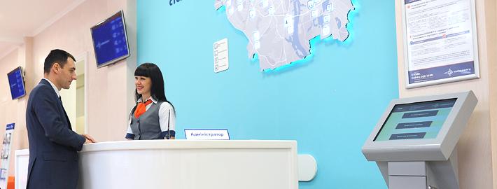 """В Центры обслуживания клиентов """"Киевэнерго"""" можно записаться по интернету"""