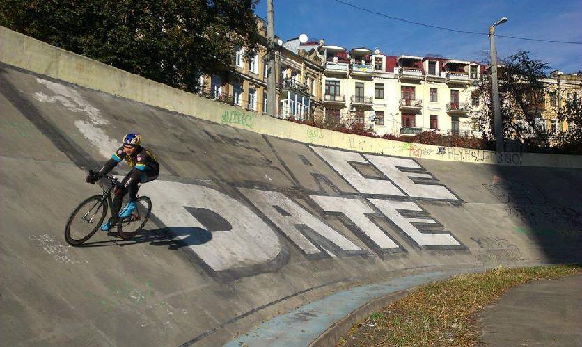 На обновленном велотреке в день открытия пройдут соревнования