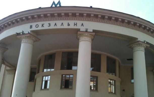 """На рельсах станции """"Вокзальная"""" нашли пассажира"""