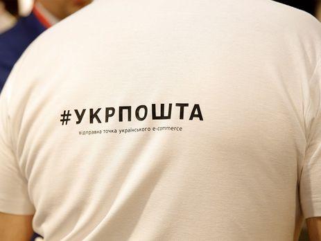 Киевляне снова могут оплачивать коммуналку в отделениях Укрпочты