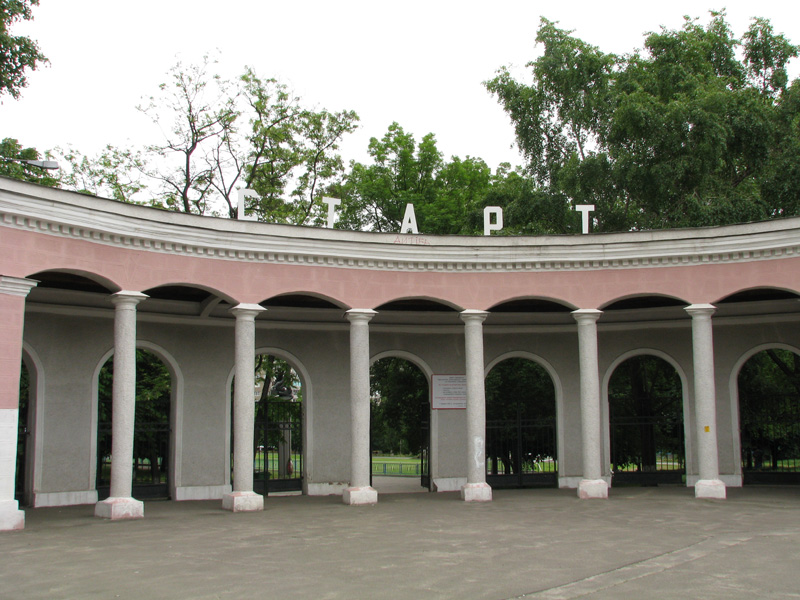 В Киеве реконструируют легендарный стадион