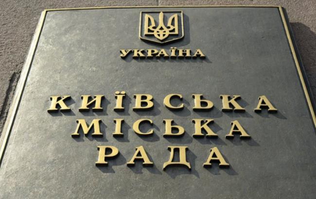 Киев избавляется от избытков СССР - проспект Ватутина стал проспектом Шухевича