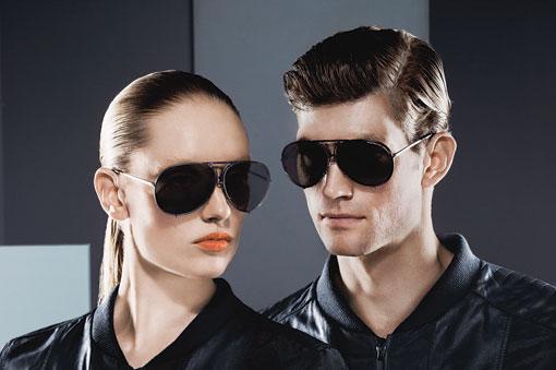 Какие очки для мужчин предлагает нам лето 2017?