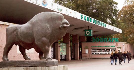 В Киевском зоопарке начнется реконструкция первой очереди