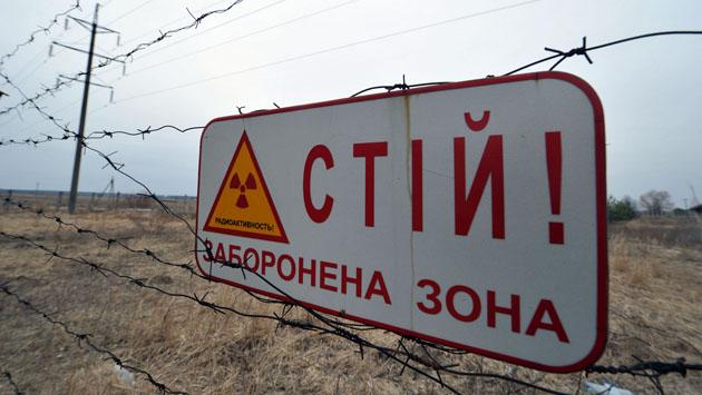 """Вблизи Киева построят """"ядерный могильник"""""""