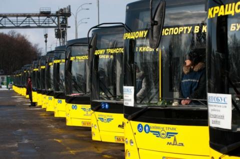 Маловероятно, но все же: проезд в транспорте Киева может и не подорожать
