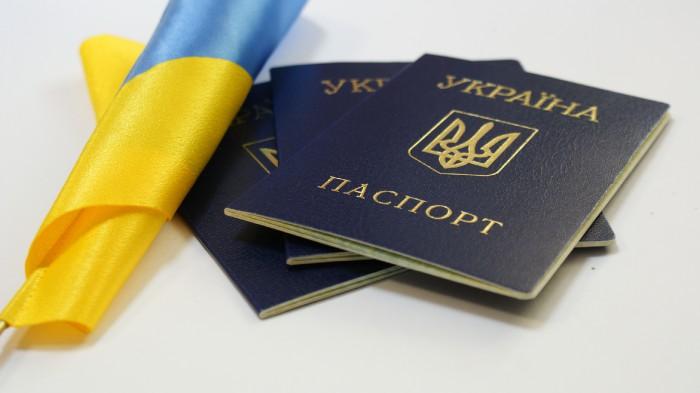 Довідка про набуття громадянства України - особливості оформлення