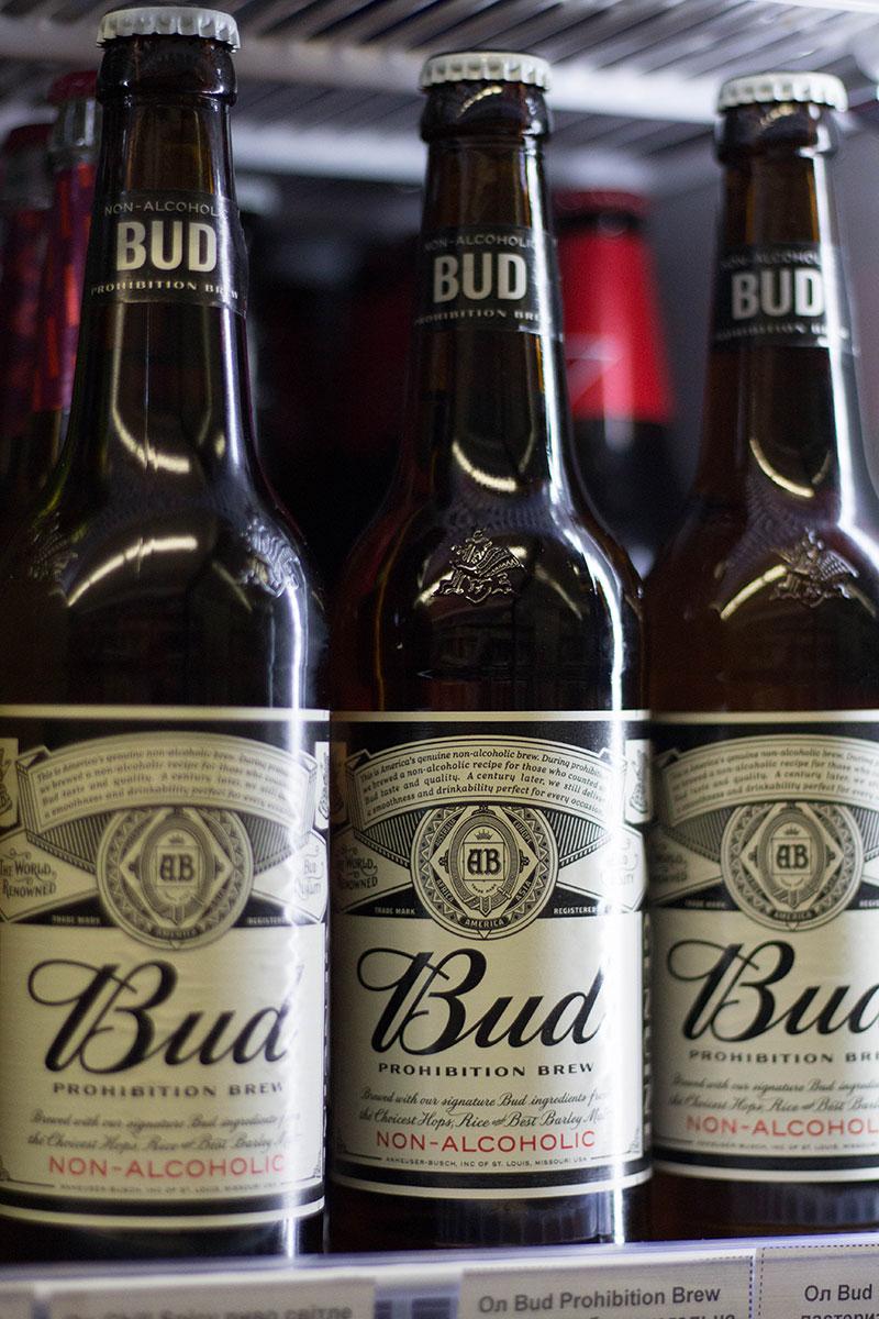 «Летние» продуктовые новинки: от безалкогольного пива до натурального мороженого
