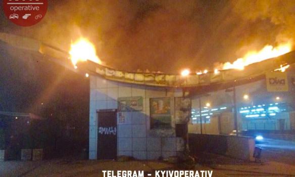 В Киеве сгорела остановка трамвая