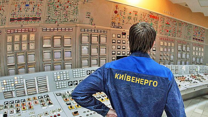 """""""Киевэнерго"""" не сдается и планирует продолжить дружить с киевлянами"""