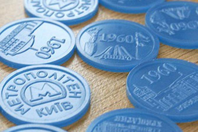 В Киевском метро появятся голубые жетоны