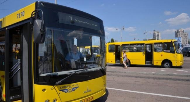 Как измениться цена проездных в Киеве с 15 июля?