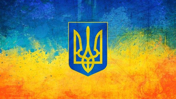 Сколько еще социально-экономические права украинцев будут неприоритетными?