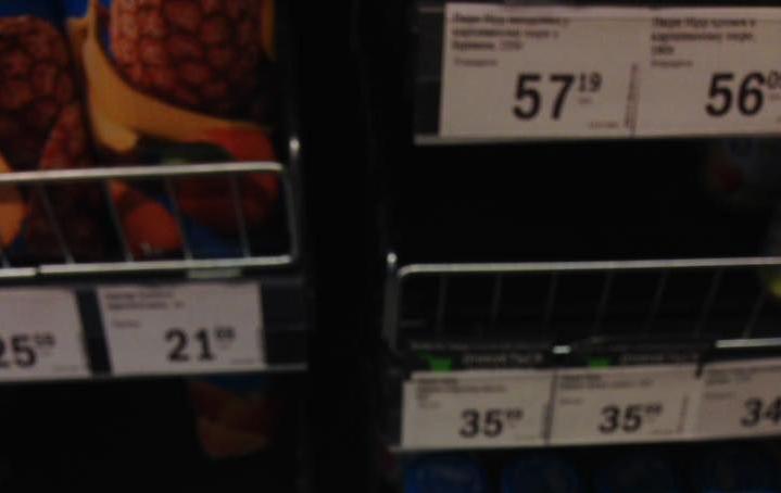 В киевском супермаркете покупателей обманывают неправильными ценниками
