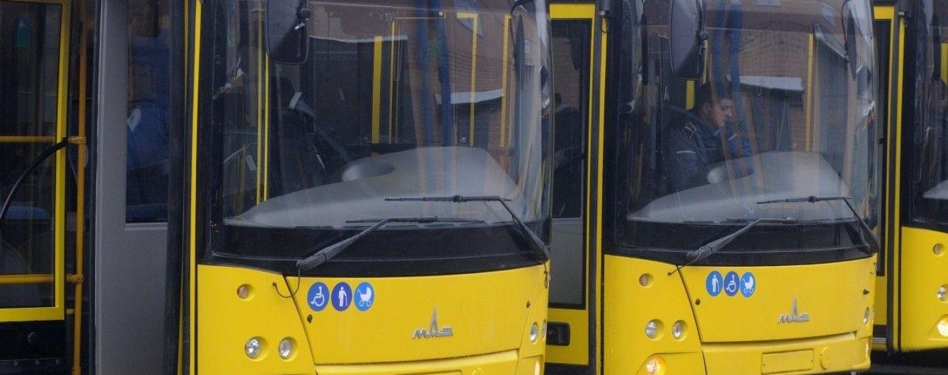 В транспорте Киева нельзя будет ездить по старым жетонам и талонам