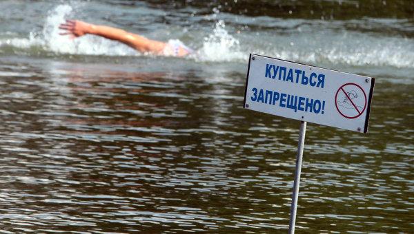 Купаясь в киевских озерах можно подцепить лептоспироз