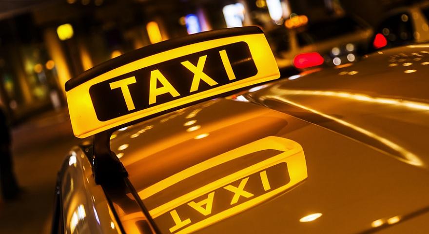 Самое дешевое такси в Киеве с дополнительными услугами
