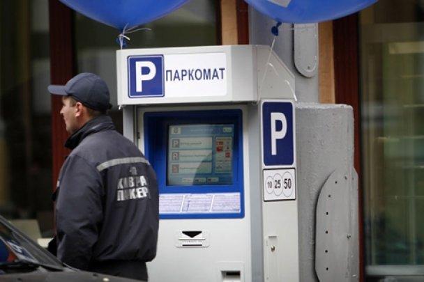 В Киеве поймали 20 нечестных парковщиков