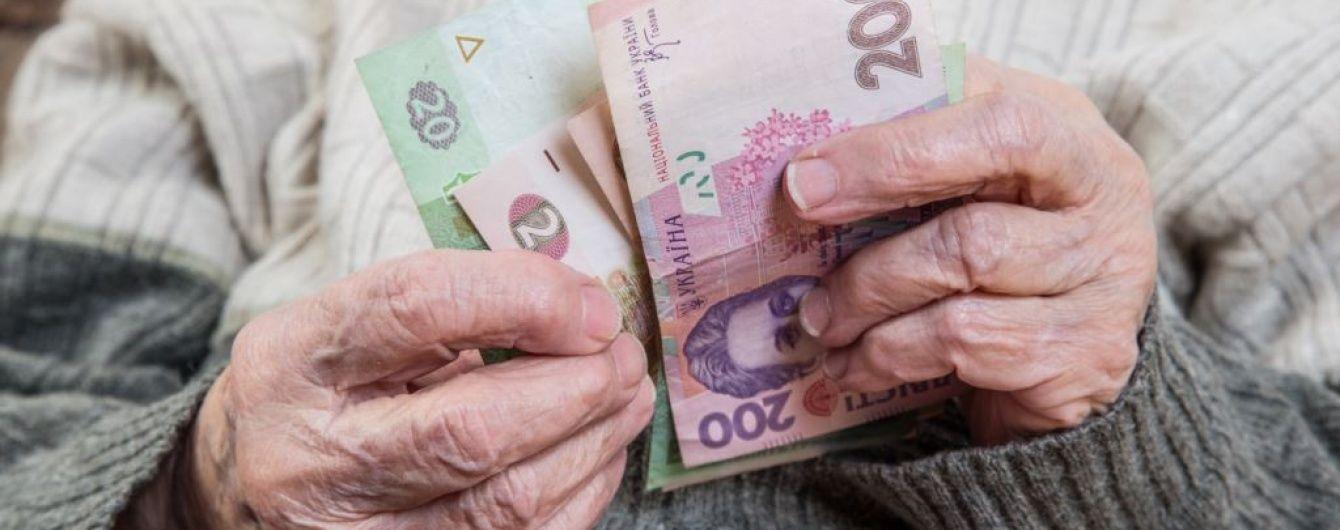 Киевлянам сделают перерасчет пенсионных выплат