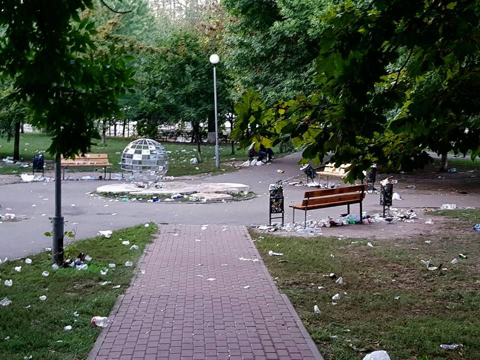 """Первокурсники КПИ """"элитно"""" отдохнули в парке"""
