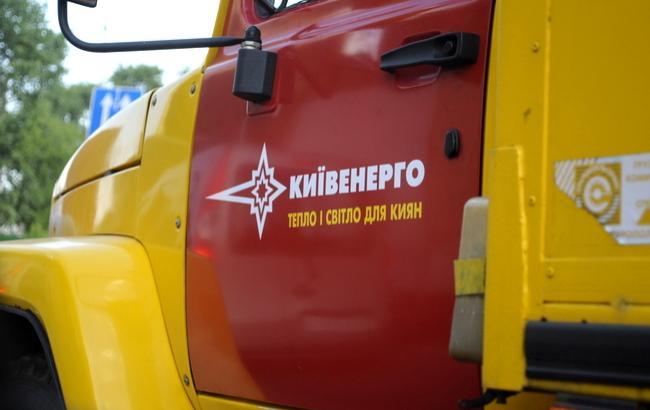"""В """"Киевэнерго"""" просят снять показания счетчиков ГВС и тепла"""