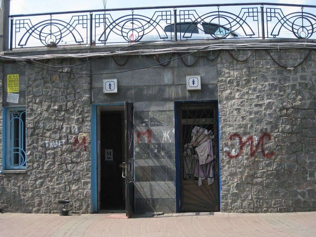 В Киеве неизвестные захватили коммунальные туалеты