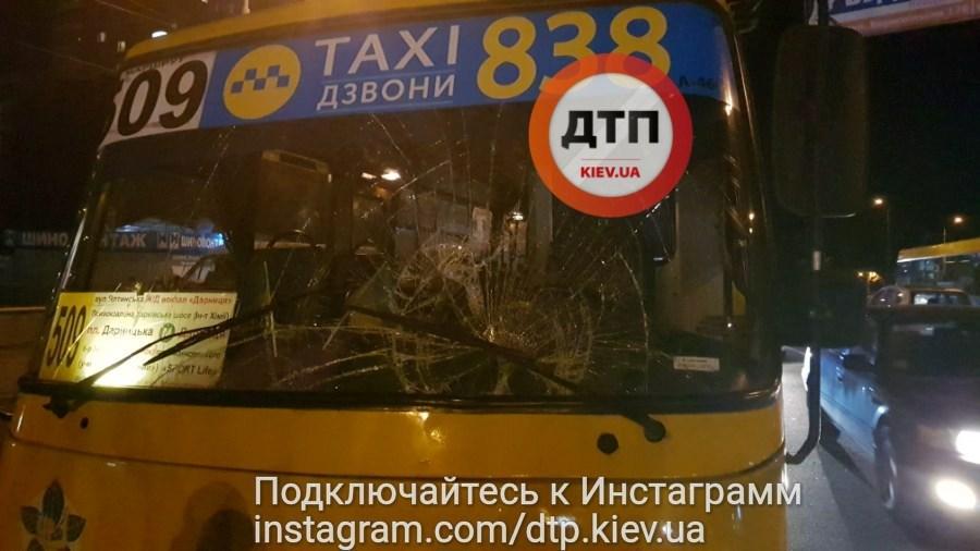 Одноразовые люди: на Харьковском шоссе - смертельное ДТП