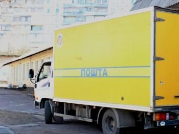 """Ужасное ДТП: грузовик """"Укрпочты"""" разорвал женщину напополам"""