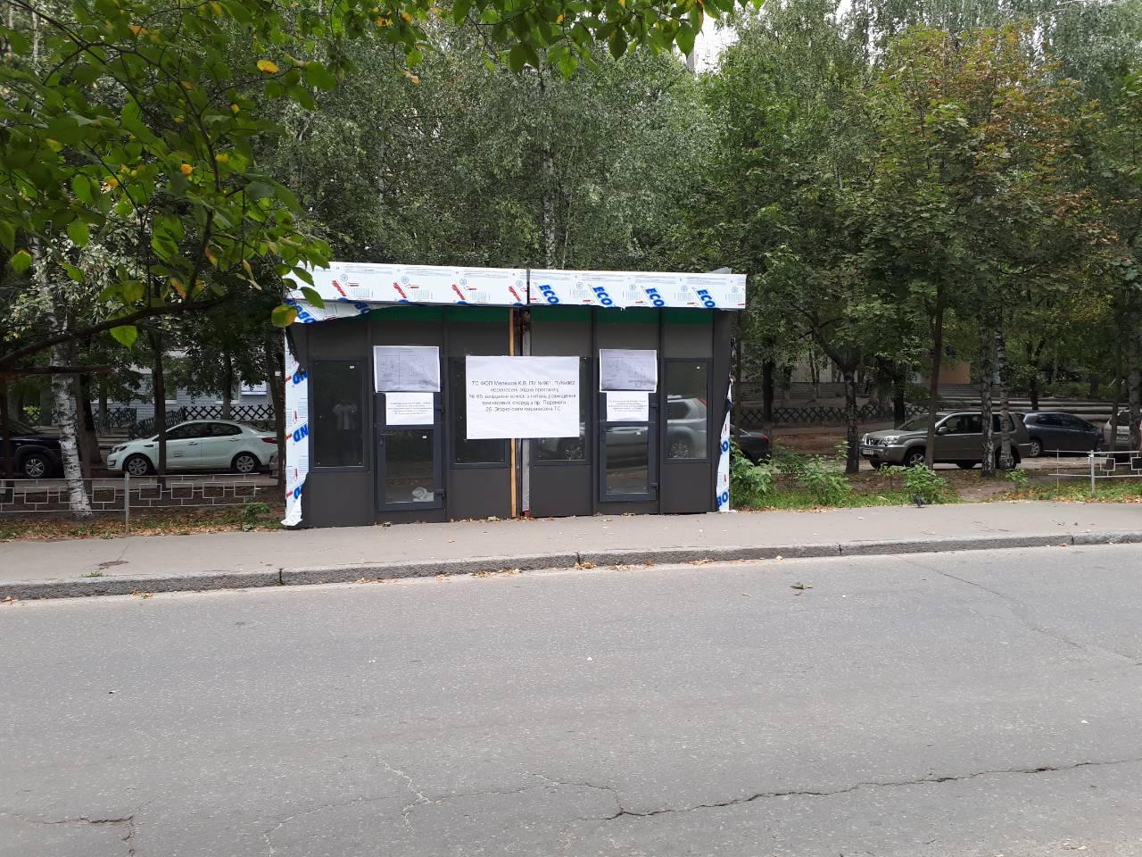 """Возле метро """"Политехнический институт"""" снова появляются МАФы"""