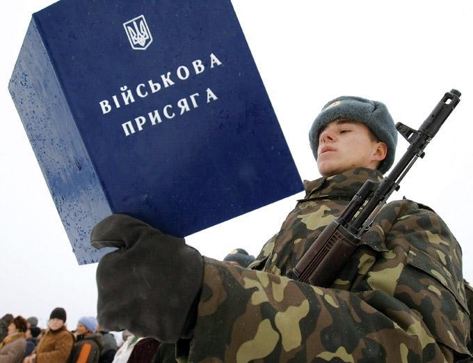 Откройте, военком: 400 киевлян заберут в армию