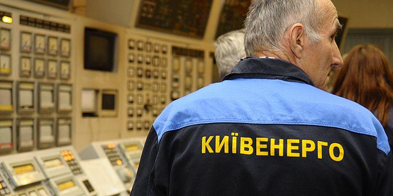 """Предстоящий отопительный сезон станет последним для """"Киевэнерго"""""""