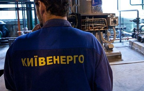 """""""Киевэнерго"""": подключаем к теплу детсады и больницы"""