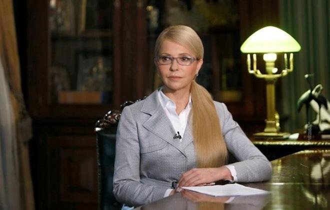 Вместо повышения пенсий, власть бросила кость украинцам - Ю.Тимошенко