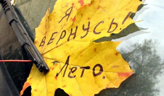Тепло в Киеве продержится до конца недели