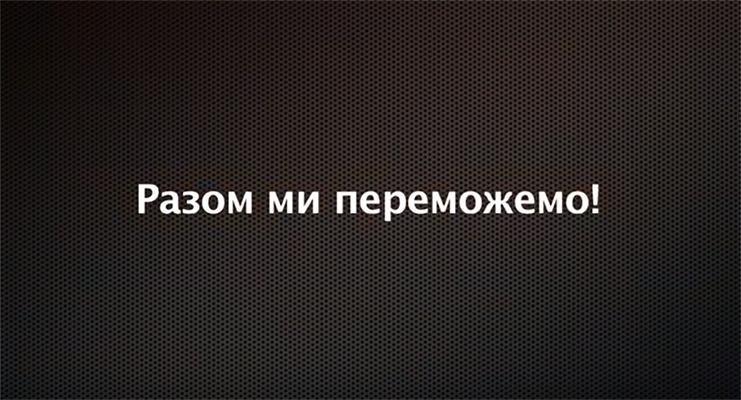 """Игроки """"Динамо"""" просят болельщиков помочь им победить в двух матчах"""