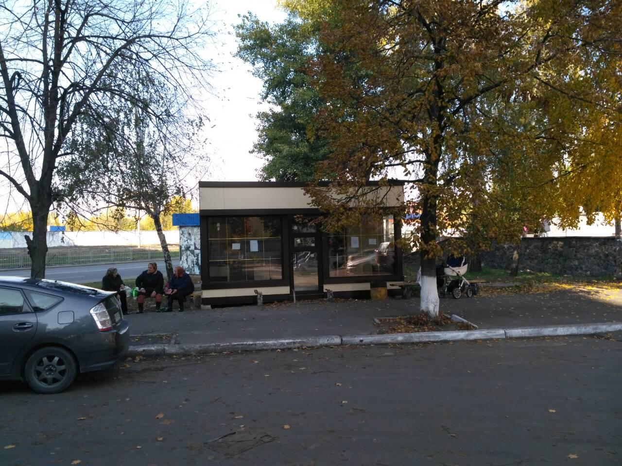 Спустя два года в Киеве нашелся исчезнувший хлебный киоск