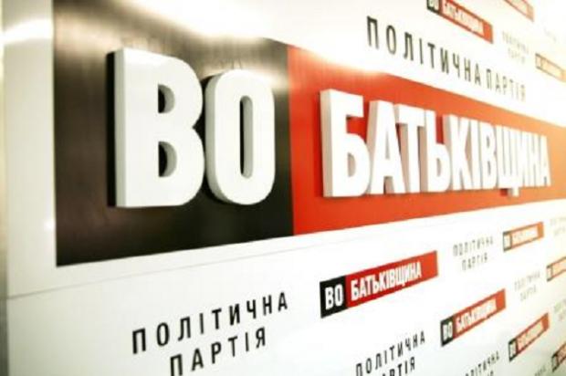 Юлия Тимошенко: «Батькивщина» поддерживает требования людей под ВР