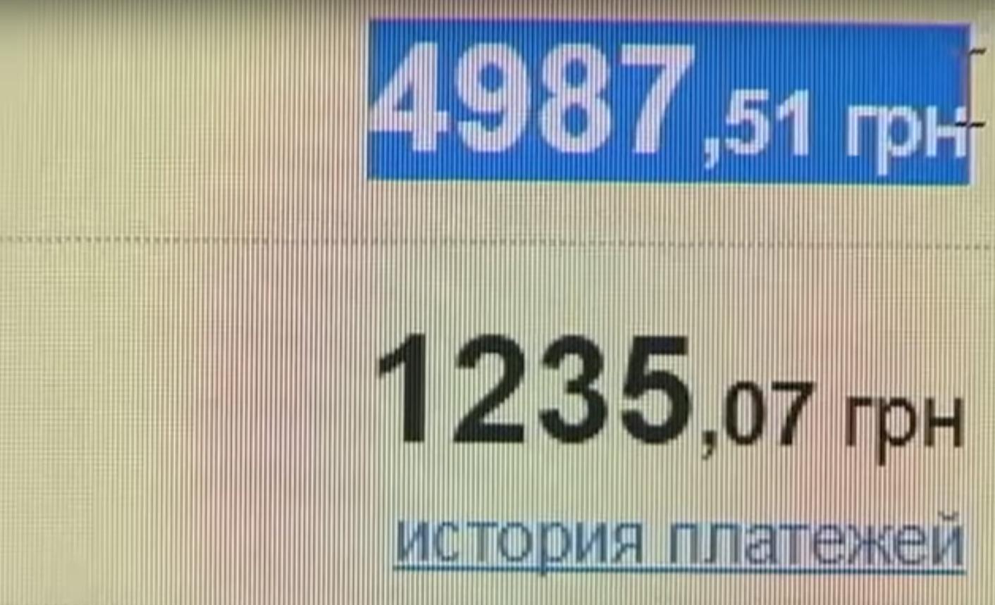 Мэр Киева задолжал за коммунальные услуги почти 5000 гривень
