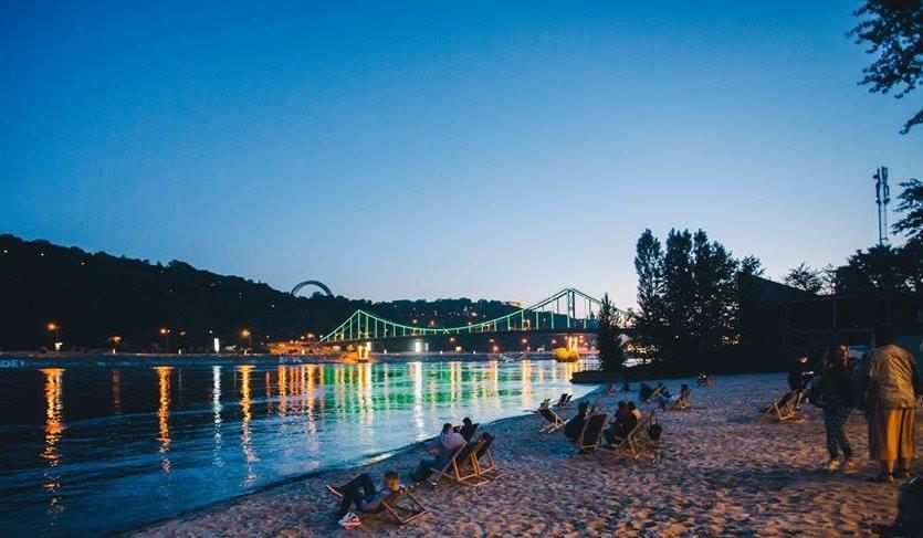 Австралийцы назвали Киев самым крутым европейским городом