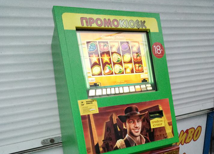 В азартные игры теперь можно играть на улицах Киева
