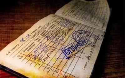 Коррупция в ВУЗах Киева: названы размеры взяток