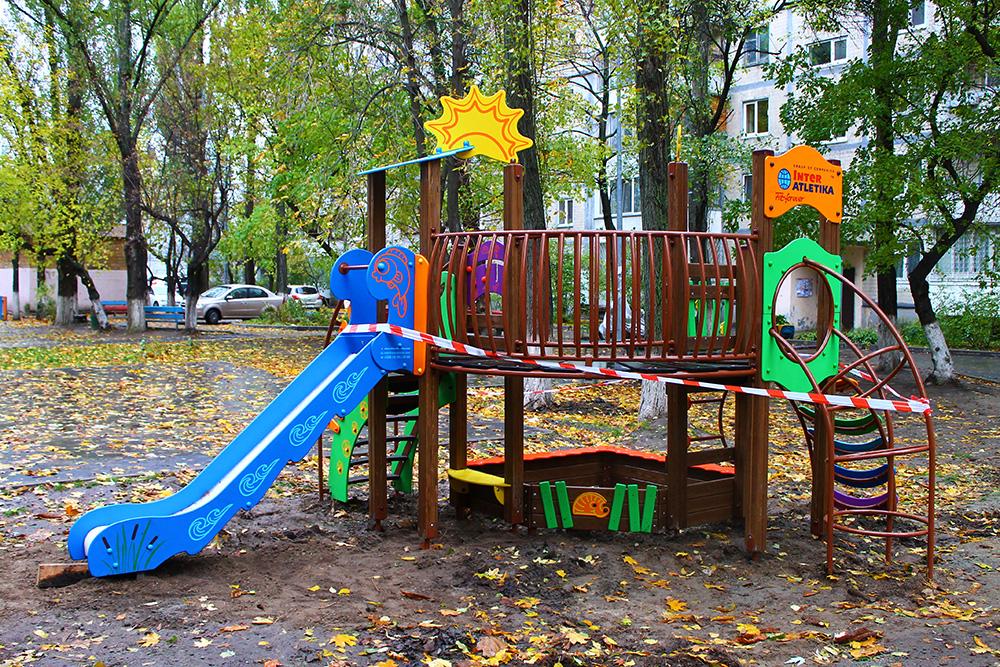 В киевском дворе появился подарок детям на каникулы