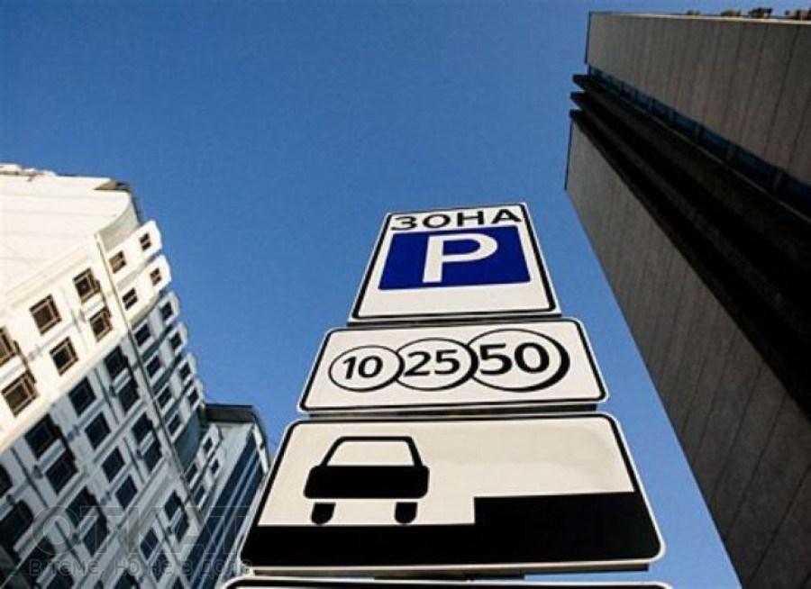 Кличко намерен развивать стояночный бизнес в Киеве