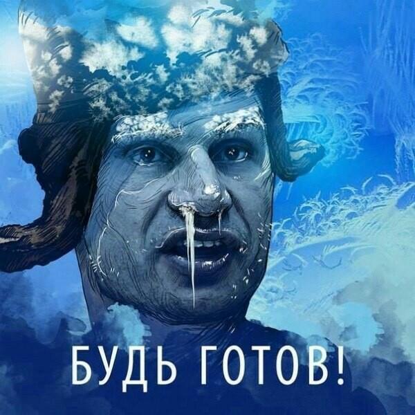 Ничего нового: Кличко рассказал, почему не все дома с отоплением
